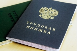 Пребывание граждан Казахстана в России в 2017 году