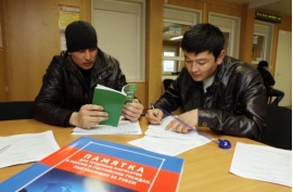 Патент на работу для граждан Таджикистана