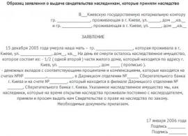 Прием на работу граждан из Казахстана в 2018 году: процедура и требования - смотреть видео (видео)