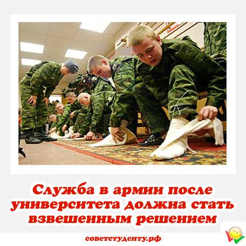 Поздравления по военной службе