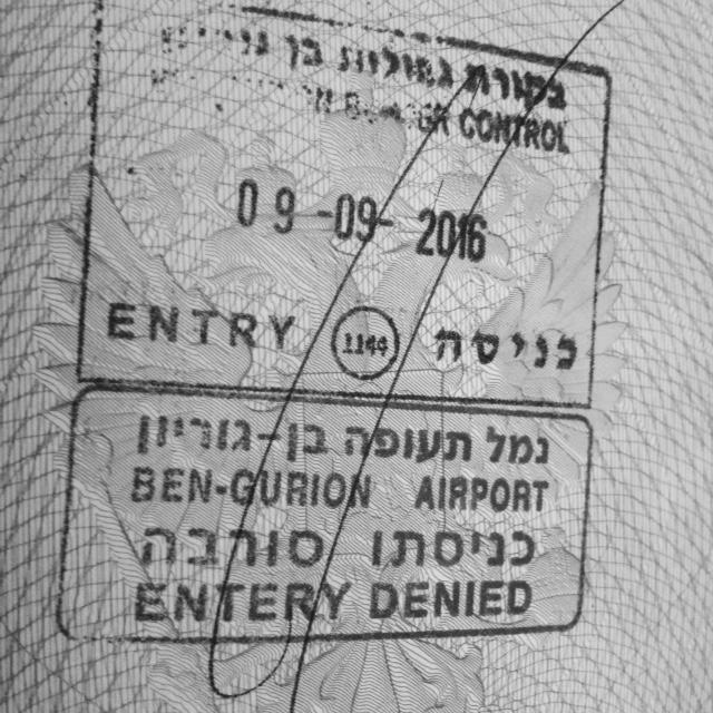 если депортировали из израиля