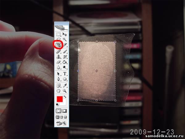 Как снимать отпечатки пальцев в домашних условиях с предметами 636