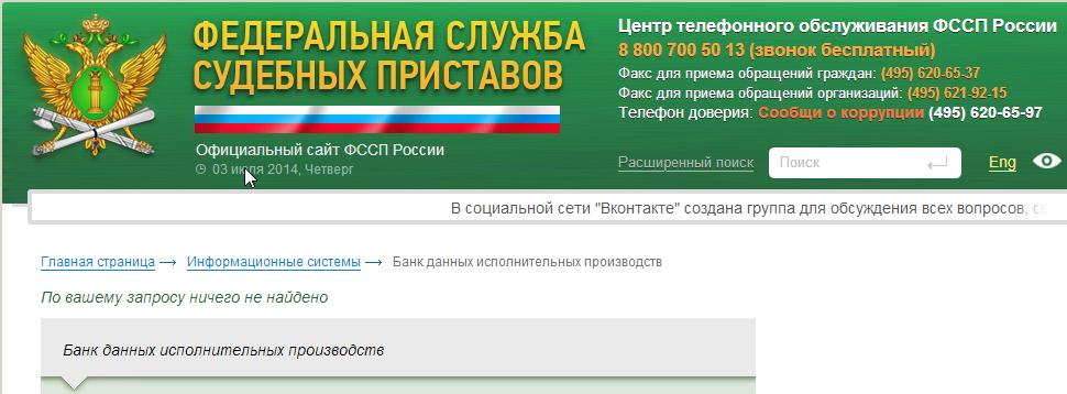 это Административные штрафы кемеровской области официальный сайт задолженность Тишины