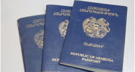 Каковы причины ошибки в паспорте, как исправить ошибку в паспорте