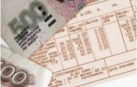 Как уменьшить долг по кредиту, снизить проценты через суд